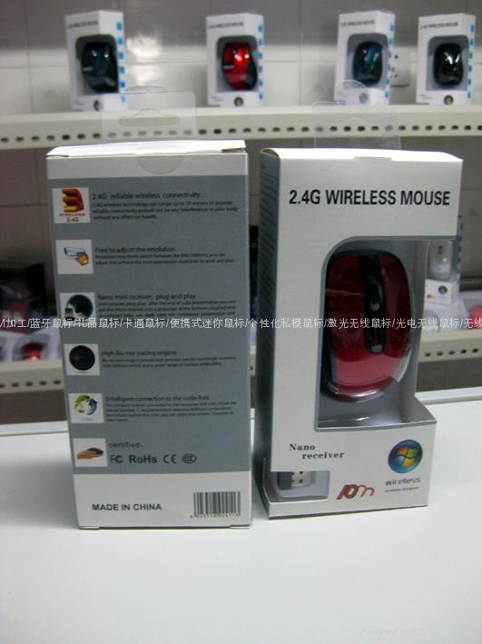 光电无线鼠标 2