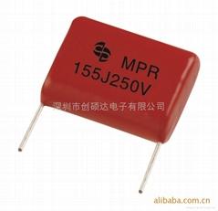 CBB21-Matalized Polypropylene Film Capacitor