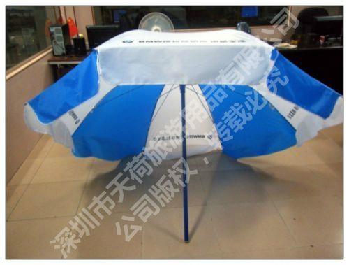 sun umbrellas 5