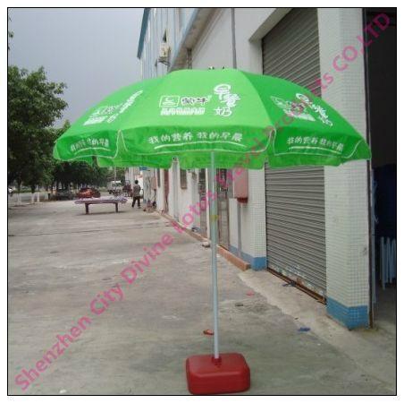 sun umbrellas 1