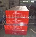 h13模具钢价格_湖北黄石大冶H13锻造模具钢生产厂家直销价格优惠 - 产品目录 ...