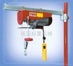 微型電動葫蘆220v
