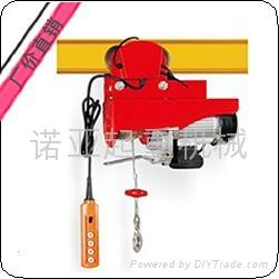 微型電動葫蘆220v 2