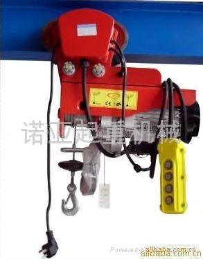 微型電動葫蘆220v 4