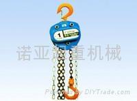 HSY型手拉葫蘆 4
