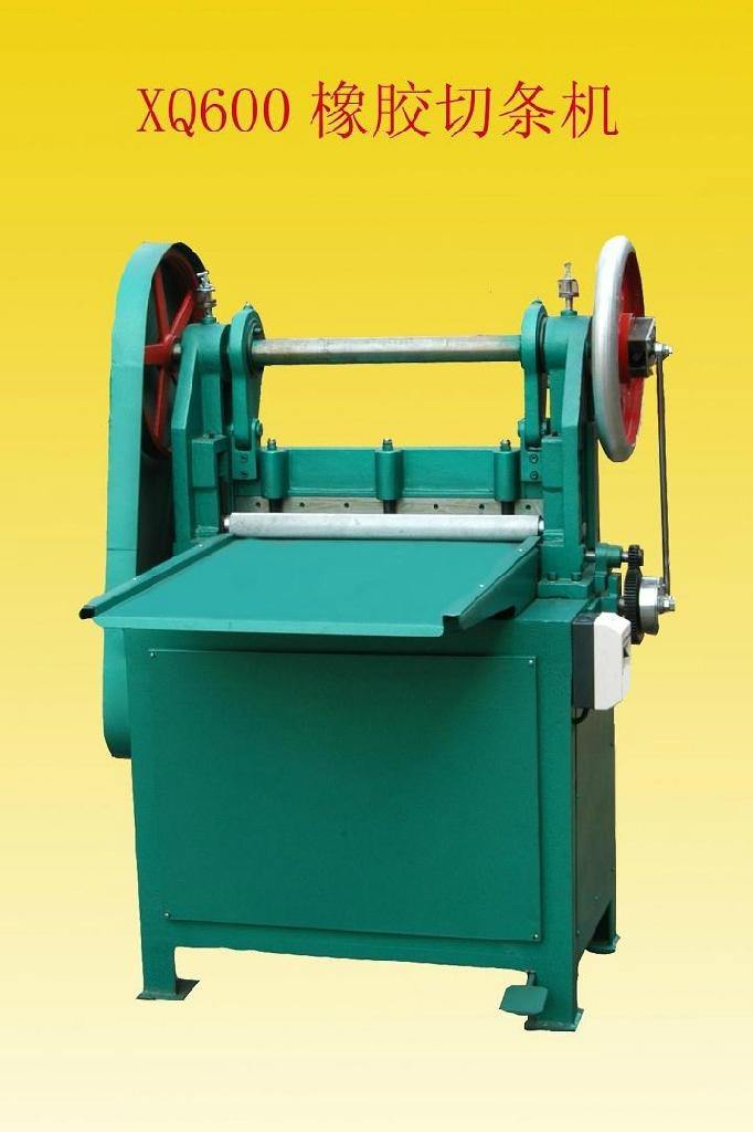 Rubber Slitter Strip Cutting Machine 600 Qingdao