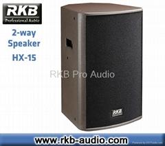 (HX-15) Audio System