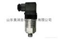 CHR3050型微壓壓力變送器