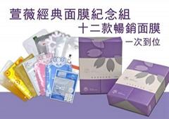 台湾品质oem面膜