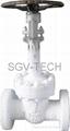 Cryogenic low temperature valve