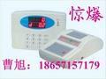 深圳食堂消费机