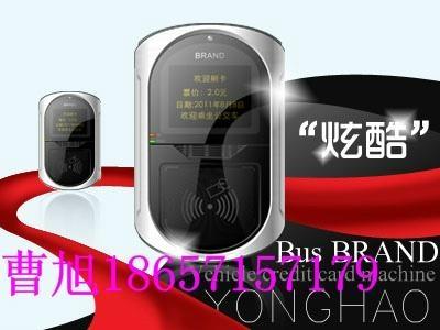 供应公交刷卡机公交收费系统 1
