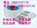 深圳食堂售饭机