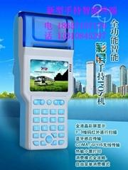 手持公交收费无线传输数据智能POS终端收费机