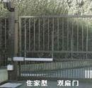 平開門機上海平開門機 3
