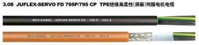 TPE绝缘高柔性屏蔽伺服电机电缆 1