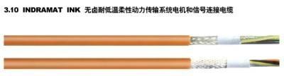 TPE绝缘高柔性屏蔽伺服电机电缆 3