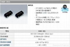 日本KDS晶振