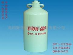斯諾凱普液氮罐