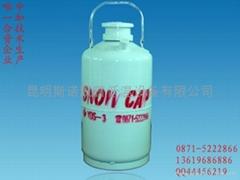 液氮罐3升