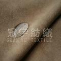 Waterproof Suede Fabric
