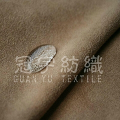 Waterproof Suede Fabric