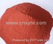 Copper Powder 99.7% 1
