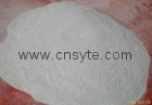 Spherical Aluminum powder