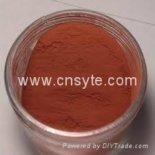 Electrolytic Copper Powder 99.7%