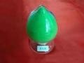 Nickel Chloride 2