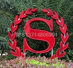 五星级酒店标识指示牌
