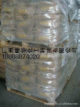 (華南區代理)科萊恩阻燃劑AP462 1