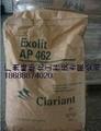 (華南區代理)科萊恩阻燃劑AP462 2