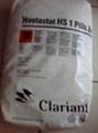 (華南區代理)科萊恩抗靜電劑HS-1 1