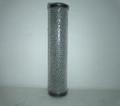 活性炭濾芯工業濾芯工業過濾 1
