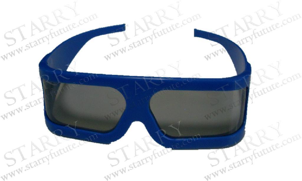 3d线偏光眼镜_3D线偏光眼镜 - 广东省 - 生产商 - 产品目录 - 深圳星光耀科技有限 ...