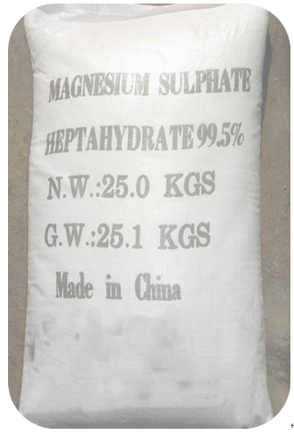 Magnesium sulfate chinese suppliers 2