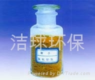 聚合硫酸鐵