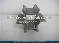 gear shape carbon steel pipe