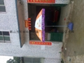 廣告禮品展銷太陽傘 5