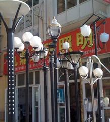 JIUDING LIGHTING EQUIPMENT BUSINESS DEPARTMENT  XIHU DISTRICT NANCHANG CITY