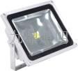 project lamp 30W