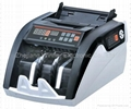 Bill Counter HK-5800