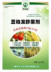 豆粕发酵剂
