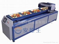 深圳平板打印机