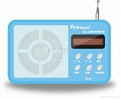 多功能数码音乐播放器