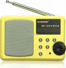 多功能數碼音樂播放器
