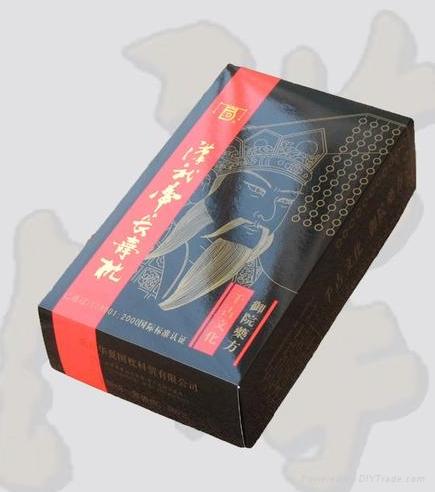 漢武帝藥枕 4