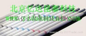 z308纯镍铸铁焊条  1