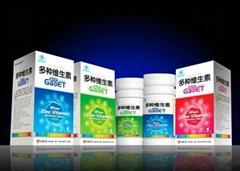 供應藥品包裝盒